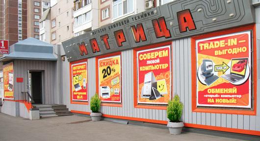 Магазин Матрица в Зеленограде, компьютеры и ноутбуки комплектующие